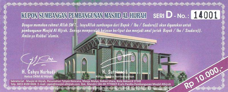 Jenis Kupon Sumbangan Pembangunan Masjid Al Hijrah